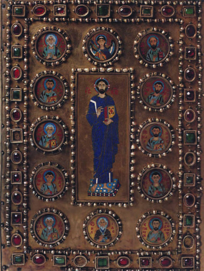 The Glory of Byzantium Art and Culture of the Middle Byzantine Era AD 843 1261