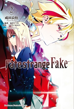 novel LOT Fate//strange Fake vol.1~4 Set JAPAN Ryougo Narita Durarara!! Artist