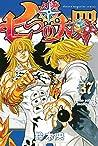 七つの大罪 37 [Nanatsu no Taizai 37] (The Seven Deadly Sins, #37)
