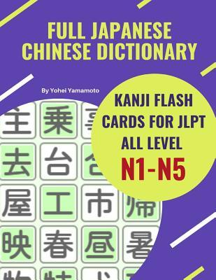 Full Japanese Chinese Dictionary Kanji Flash Cards for JLPT