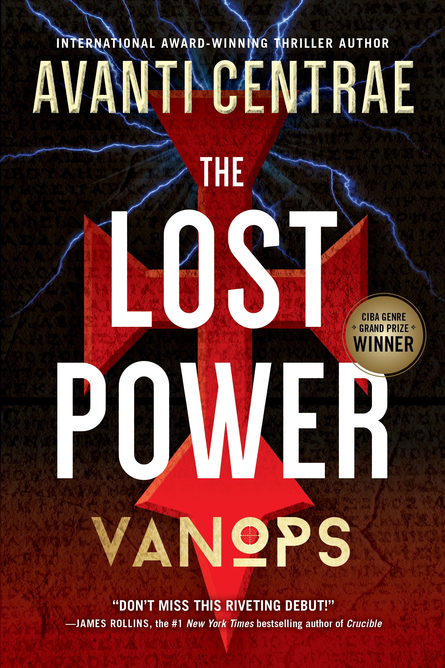 The Lost Power