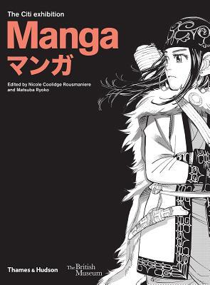 The Citi Exhibition: Manga マンガ
