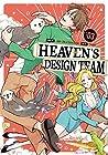 Heaven's Design Team, Vol. 3