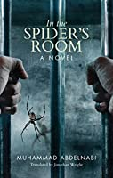 In the Spider's Room: A Novel (Hoopoe Fiction)