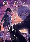 幸色のワンルーム 6 (Sachiiro no One Room, #6)