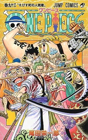 ONE PIECE 93 (One Piece, #93)