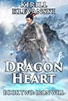 Iron Will (Dragon Heart, #2)