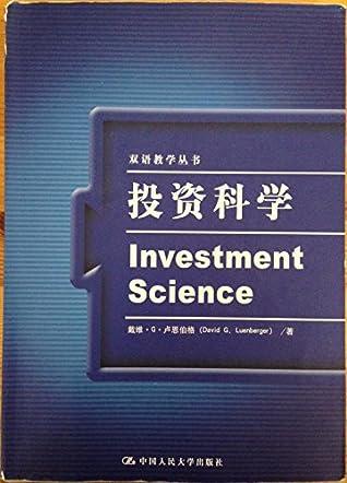 Investment science luenberger d&g time manuchehr sakhaei davidforex