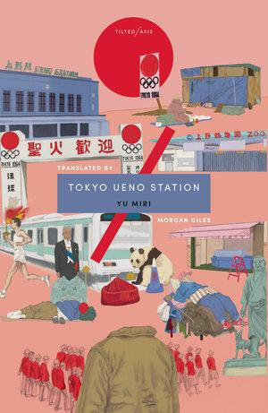 Tokyo Ueno Station by Miri Yū