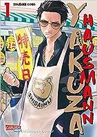 Yakuza Goes Hausmann 01 (Gokushufudou, #1)