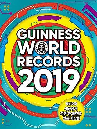 Guinness World Record 2019 (Guinness Book)