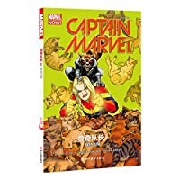 Surprise Captain 2: Keep Flying (Marvel Comics Avengers)