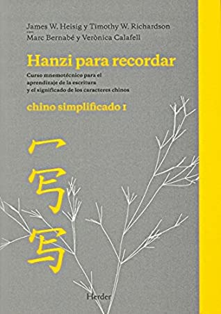 Hanzi para Recordar: Chino Simplificado