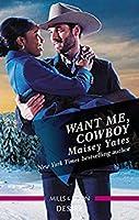 Want Me, Cowboy (Copper Ridge: Desire, #5)
