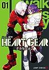 Heart Gear 1 (Heart Gear, #1)