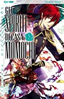 Gli spiriti di casa Momochi vol. 05