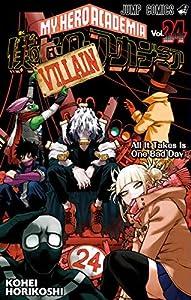 僕のヒーローアカデミア 24 [Boku no Hero Academia 24] (My Hero Academia, #24)