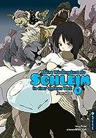 Meine Wiedergeburt als Schleim in einer anderen Welt Light Novel 01