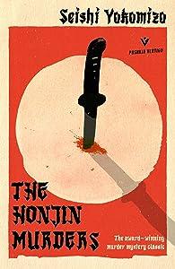 The Honjin Murders (Detective Kosuke Kindaichi, #1)