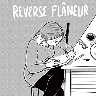 Reverse Flâneur: On Being Blind, Glamorous, and Alone in Public