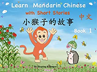 Learn Mandarin Chinese Language with Short Stories - Picture Book For Beginners / Children / Kids Learning Simplified Hanzi Characters: 中文绘本汉语儿童故事书 Chinesisch ... Chino Facil Chinois Facile (小猴子的故事 1)