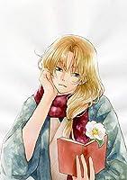 暁のヨナ 30 30Arts Collection 限定版 [Akatsuki no Yona 30: Limited Edition Bundle w/ Art Book] (Yona of the Dawn, #30)