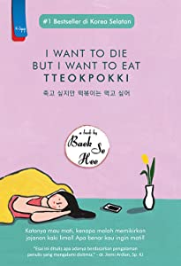 I Want to Die But I Want to Eat Tteokpokki