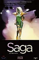 Saga Vol.4