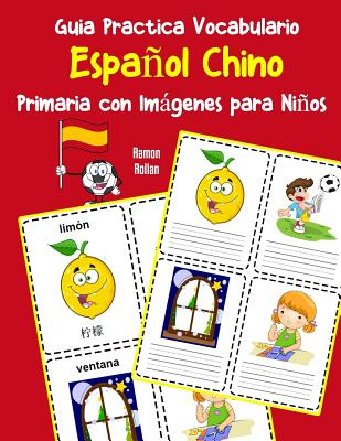 Guia Practica Vocabulario Espa�ol Chino Primaria con Im�genes para Ni�os: Espanol Chino vocabulario 200 palabras m�s usadas A1 A2 B1 B2 C1 C2