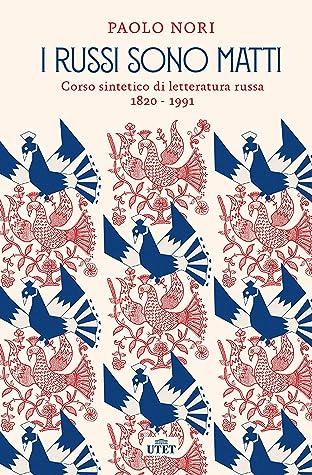 I russi sono matti: Corso sintetico di letteratura russa 1820-1991