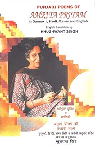 Punjabi Poems Of Amrita Pritam In Gurmukhi, Hindi, Roman And