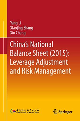 China's National Balance Sheet (2015) Leverage Adjustment and Risk Management