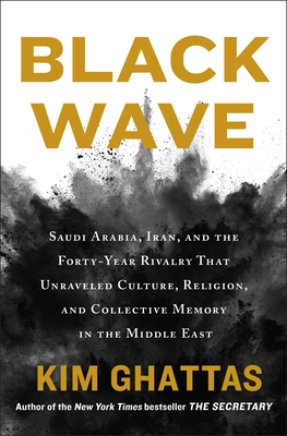 Black Wave Saudi Arabia Iran B