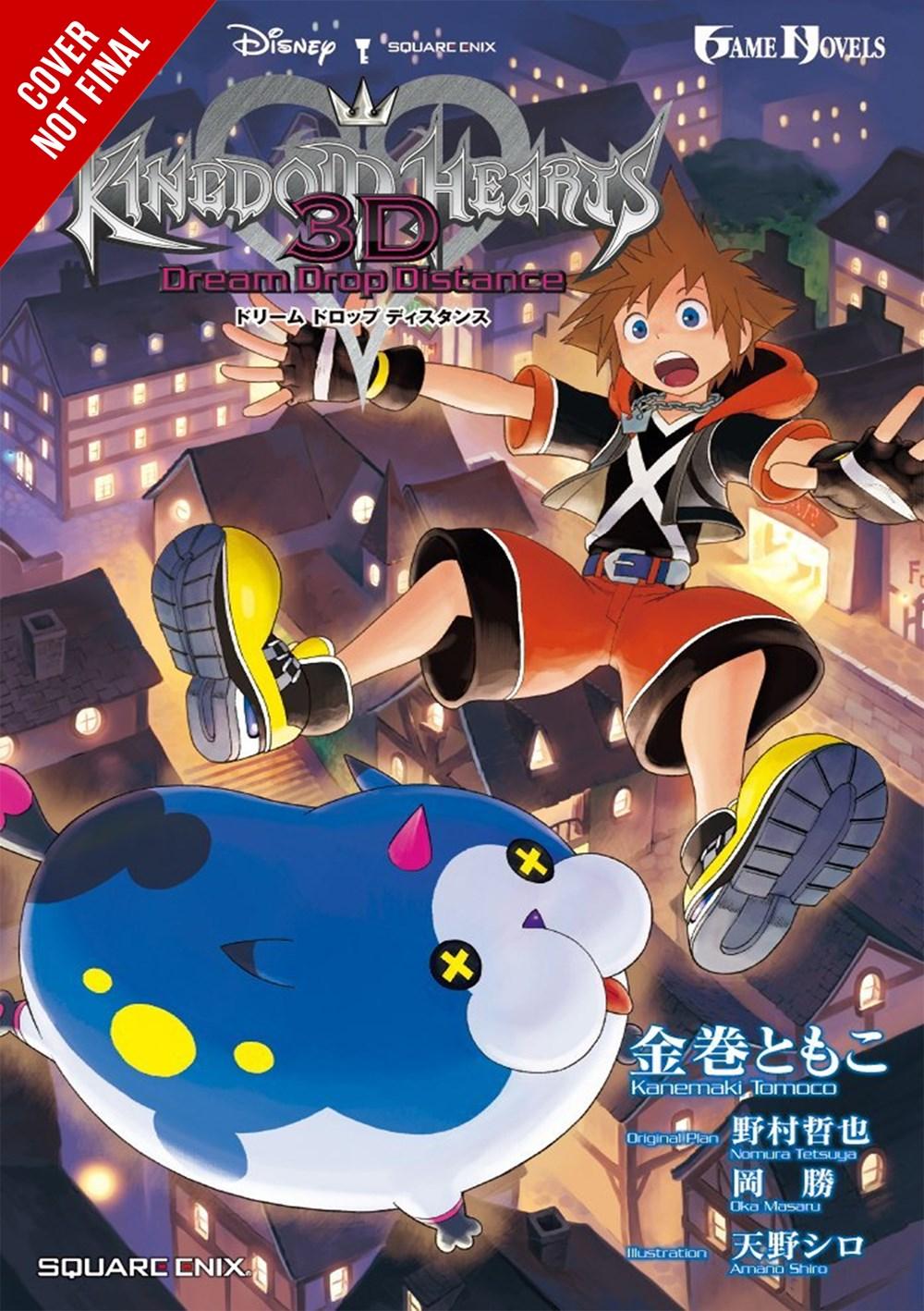 Kingdom Hearts 3d Dream Drop Distance The Novel By Tomoco Kanemaki