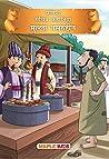 Mullah Nasruddin Tales (Illustrated) (Hindi)