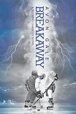 Breakaway by Avon Gale