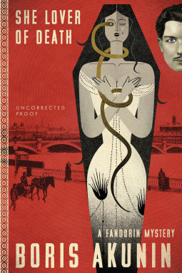 She Lover of Death: A Fandorin Mystery