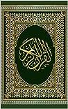 The Holy Quran: English Translation
