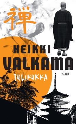 Tulikukka by Heikki Valkama