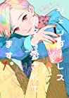 My Androgynous Boyfriend Vol. 1 by Tamekou