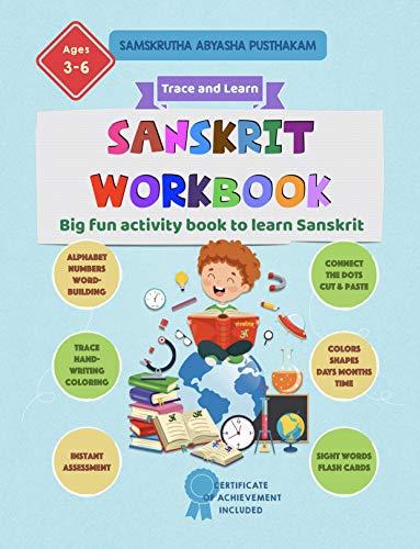 Sanskrit Workbook Samskrutha Abyasha Pusthakam Big Fun Activity Book To Learn Sanskrit By S B