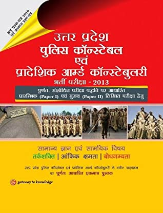 U.P police constable & state armed forces 2013