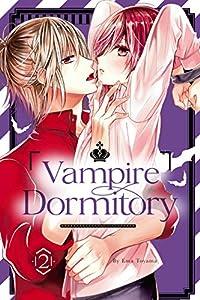 Vampire Dormitory, Vol. 2 (Vampire Dormitory, #2)