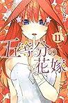 五等分の花嫁 11 [Gotoubun no Hanayome 11] (The Quintessential Quintuplets, #11)