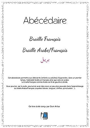 Abecedaire Du Braille Francais Et Arabe By Oum Anisa