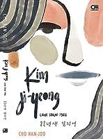 Kim Ji-Yeong Lahir Tahun 1982
