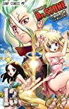 Dr.STONE 13 (Dr. Stone, #13)