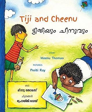 Tiji and Cheenu/Tijiyum Cheenuvum (Bilingual: English/Malayalam) (Malayalam)