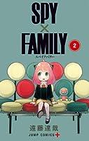 Spy × Family, volumen 2 (SpyXFamily, #2)