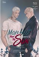 บททดสอบ (More Heat Than the Sun, #4)